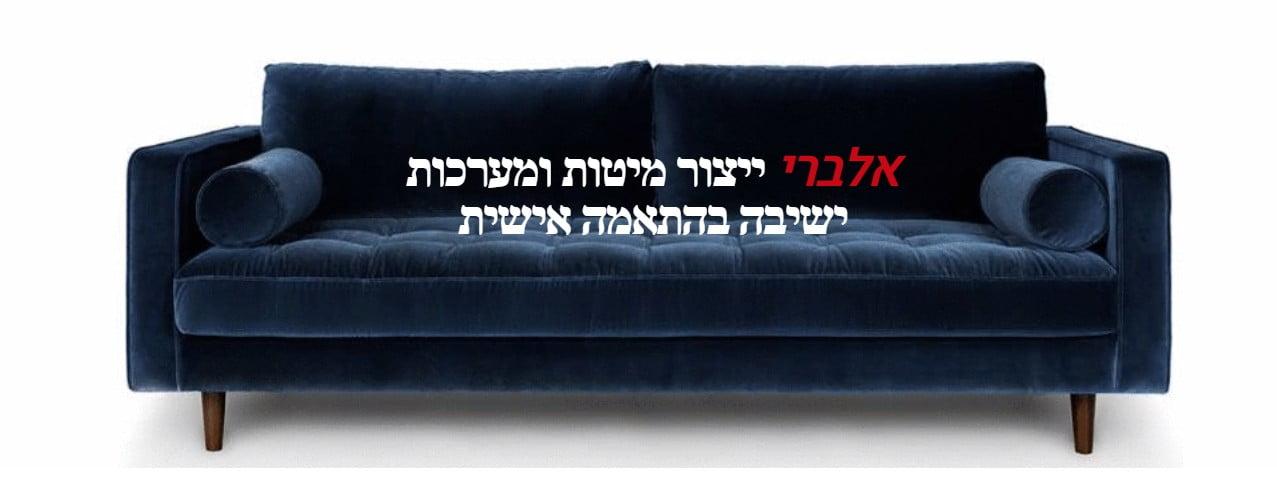 ספה תלת מושבית בצבע כחול כהה על רקע לבן